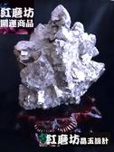 【Ruby工作坊】NO.73455SG天然黃鐵礦原礦擺件(獨一無二)重量超過超取上限需用貨運