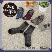 VOLA 維菈襪品 方格紋兔羊毛襪 冬季男式保暖商務短襪 [NA095-9]