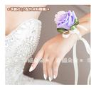 幸福朵朵*【韓風手腕花(紫色款)】新娘伴娘/新秘造型裝飾配件/跳舞表演拍照道具/畢業典禮