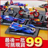 《挑款》7-11 集點 Red Bull經典 正版 模型 模型車 重機  賽車 飛機 玩具車 D61080