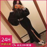 梨卡★現貨 - 韓國火辣顯瘦露肩寬鬆T恤+開叉魚尾裙洋裝黑色連身裙長裙套裝BR159