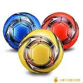 真皮PU足球幼兒園兒童中小學生3號成人5號球訓練專用【小橘子】