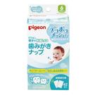 Pigeon貝親 - 嬰兒潔牙濕巾 (4...