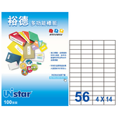 裕德 編號(37) US4273 多功能白色標籤56格(52.5x21.2mm)   1000張/箱