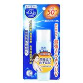 日本 MENTHOLATUM 曼秀雷敦 水潤肌瞬間清爽防曬凝乳 SPF50+ PA++++ 40mL 臉/身體用 ◆86小舖◆