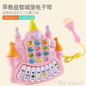 兒童電子琴寶寶早教音樂多功能鋼琴玩具帶麥克風男女孩禮物1-23歲早秋促銷