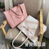 百搭手提包 女大容量女包韓版簡約學生書包托特包休閒單肩包 QX14083 『寶貝兒童裝』