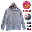 BOBO小中大尺碼【1759】寬版格紋棉...