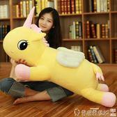 公仔抱枕日系網紅少女心毛絨玩具娃娃抱枕女生日禮物LX爾碩數位