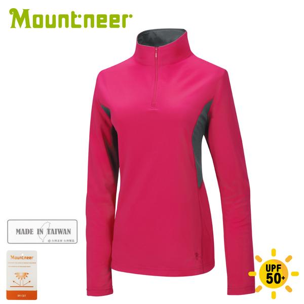 【Mountneer 山林 女 透氣排汗長袖上衣《深桃紅》】31P32/排汗衣/涼感衣/抗紫外線/運動長袖/登山露營