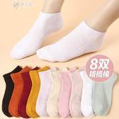 女士春夏季新款短襪淺口低幫船襪純棉純色復古日繫女襪子韓版潮流        伊芙莎
