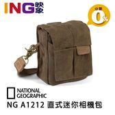 NATIONAL GEOGRAPHIC 國家地理 NG A1212 數位相機包 類單眼