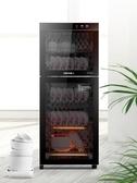 喜兒消毒櫃家用立式迷你小型雙門高溫不銹鋼商用消毒碗櫃大容量  ATF  魔法鞋櫃