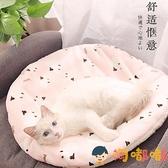 貓墊子寵物窩貓咪秋冬睡覺加厚棉毯子狗狗墊子地墊睡墊【淘嘟嘟】