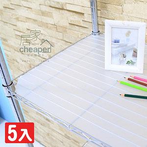 【居家cheaper】層架專用PP板45X122CM-透明白5入透明白5入