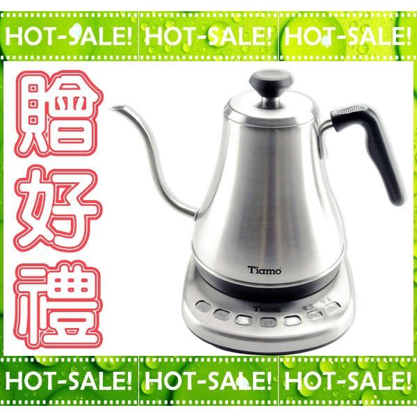 《贈科技纖維布x2》Tiamo HB-3166C 五段式定溫 0.8公升 手沖細口壺 電水壺 快煮壺 (HG2448)