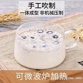 ins風燕麥酸奶杯帶把情侶玻璃杯加熱微波爐杯子早餐杯牛奶杯帶蓋 【全館免運】