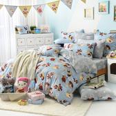 義大利Fancy Belle X DreamfulCat《愛麗絲茶會-藍》加大四件式防蹣抗菌舖棉兩用被床包組