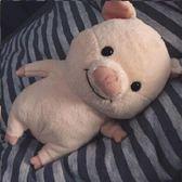 豬小屁公仔毛絨玩具可愛搞怪玩偶娃娃 cf 全館免運