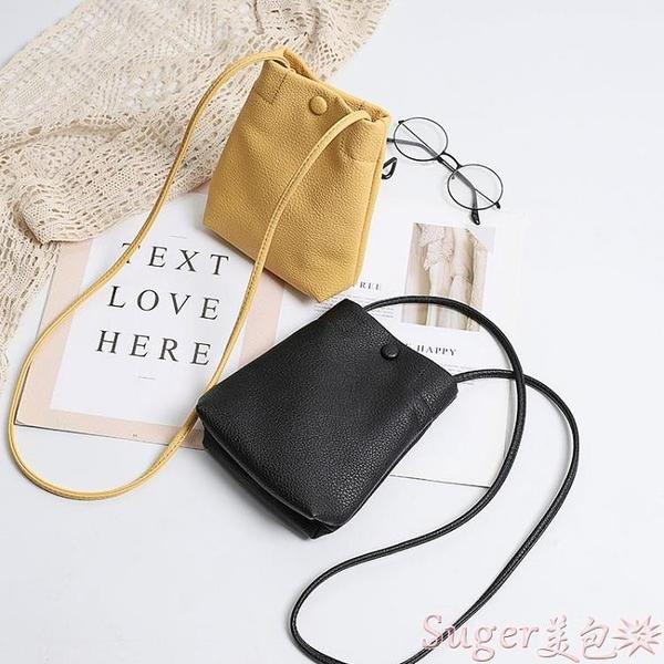 手機包 放手機袋軟皮包女小包包夏天裝手機包的簡約迷你水桶包散步斜背包  【618 大促】
