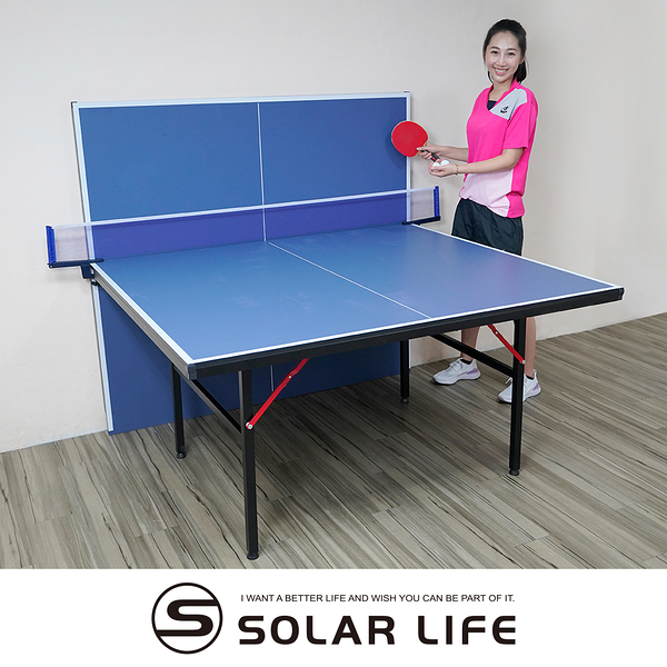 SUZ 奧林匹克標準規格桌球桌5001.乒乓球台折疊桌球檯