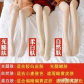 絲襪女春秋款冬季加薄絨光腿襪防勾絲顯瘦連褲襪中厚肉色打底褲襪 解憂雜貨鋪