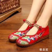 老北京布鞋女夏季新款民族風繡花鞋低跟防滑船鞋復古鞋子 QG5143『優童屋』
