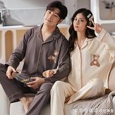 情侶睡衣春秋季男女純棉長袖韓版卡通可愛甜美翻領開衫家居服套裝 美眉新品