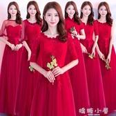 伴娘服秋季2018新款韓版顯瘦姐妹團姐妹裙酒紅色伴娘團禮服女長款