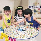 腦力大作戰兒童家庭益智桌面游戲親子桌游互動提高專注力訓練玩具YYS      易家樂