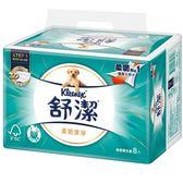 舒潔 柔韌潔淨抽取衛生紙100抽(8包x4串/箱)