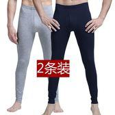 2條裝男士衛生褲男薄款莫代爾棉緊身單件青年襯褲線褲打底褲保暖褲 9號潮人館