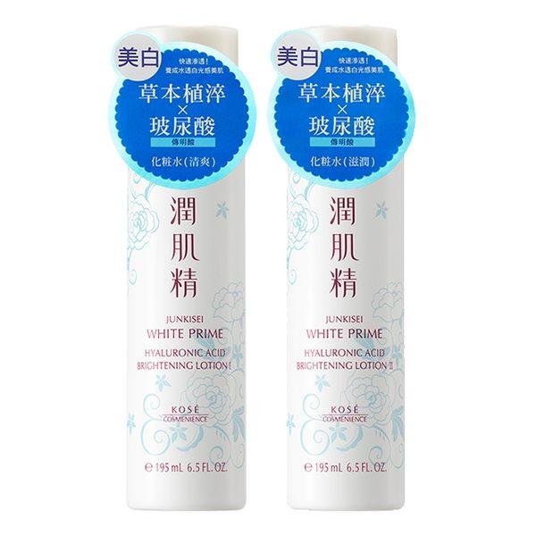 高絲植淬白潤肌精玻尿酸超淨白化粧水I(2款選)【寶雅】KOSE