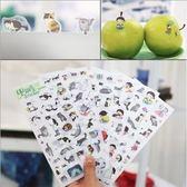 韓國 創意 透明 PVC 貼紙 可愛 貓咪 日記 相冊 手帳 貼紙 6張