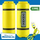 【Disney】怪獸電力公司2900 尖...