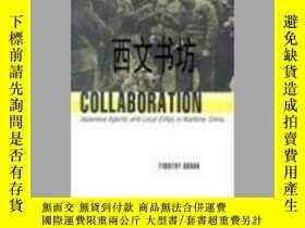 二手書博民逛書店【罕見】2007年出版平裝Collaboration: Japa