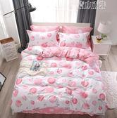 四件套床上被套雙人床1.8m 學生宿舍單人1.2米床單三件套磨毛被罩 青山市集