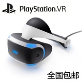 VR眼鏡索尼VR PS4 PSVR 虛擬現實 psvr頭盔 3D遊戲眼鏡 PS4VR  DF