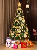 圣誕樹家用擺件1.2/1.5/1.8/3米加密套餐圣誕節飾品大型場景裝飾