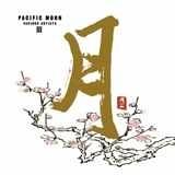 【停看聽音響唱片】【CD】【平和之月】月 III/合輯