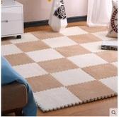辦公室拼接地毯臥室滿鋪方塊可愛榻榻米爬行泡沫地板墊子拼圖家用【舒棉絨30*30*0.6CM【9片】