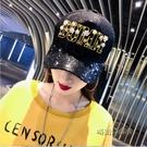 帽子女韓版潮蕾絲帶鑚亮片棒球帽時尚太陽帽夏防曬嘻哈百搭鴨舌帽「時尚彩紅屋」