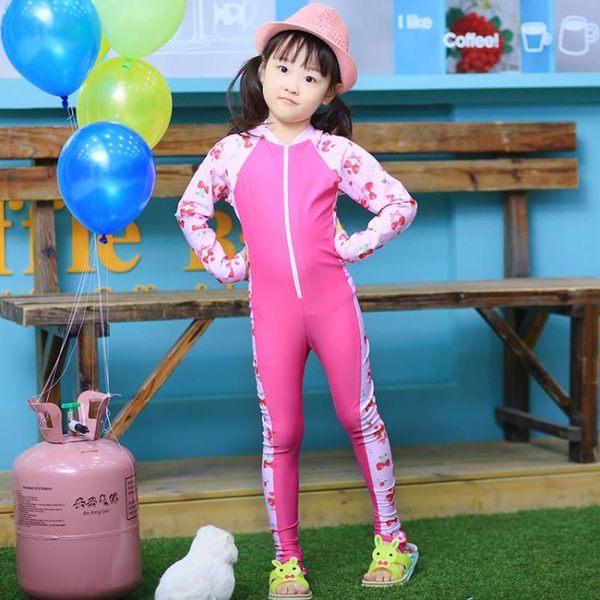 兒童連體泳衣潛水服男童女童長袖水母衣潛水衣浮潛服【居享優品】