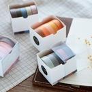 [拉拉百貨]5色 純色紙膠帶 5入一盒 手帳 紙膠帶 和紙