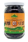 味榮 純釀乾豆豉 200g/罐
