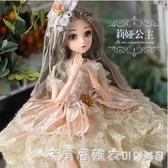 大號仿真貝翎芭比洋娃娃套裝女孩SD關節公主玩具智能超大單個bjd 漾美眉韓衣