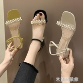 2020夏季新款方頭法式浪漫小香風少女中跟涼鞋一字式扣帶粗跟單鞋 米蘭潮鞋館