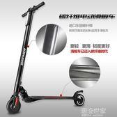 Bremer電動滑板車可折疊成人鋰電池超輕迷你電動車兩輪代步自行車igo『潮流世家』