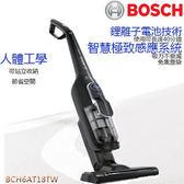 德國BOSCH 極效感應無線吸塵器-黑色(BCH6AT18TW)