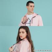 【GIORDANO】 中性款抗UV輕薄連帽外套 - 05 粉紅